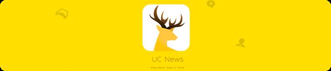 UC-News