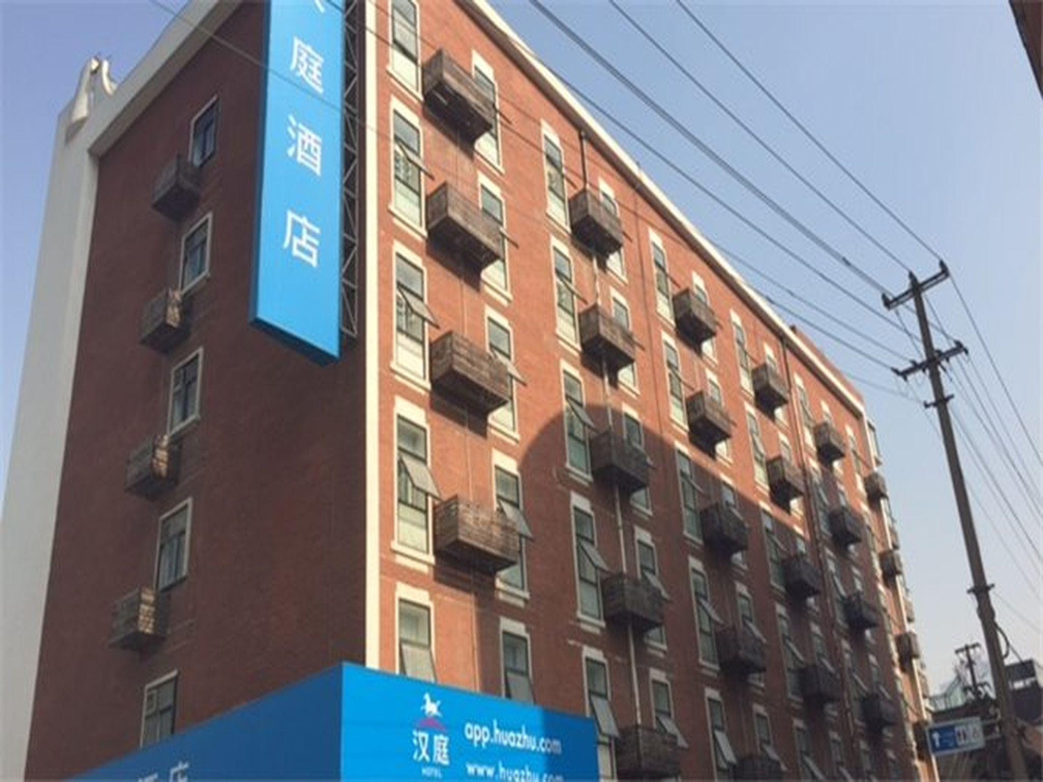 New - Hanting Hotel Shanghai Bund Branch Reviews