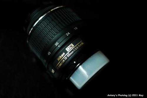 Nikon D5100 -12