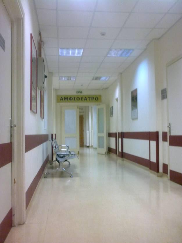 Ψήφισμα για κλιμάκωση κινητοποιήσεων στα νοσοκομεία, από το συντονιστικό σωματείων και επιτροπών αγώνα