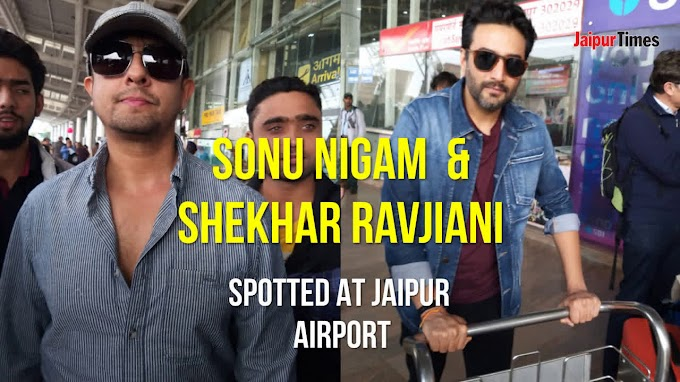 Sonu Nigam and Shekhar Ravjiani spotted at the Jaipur airport | Entertainment - Times of India Videos