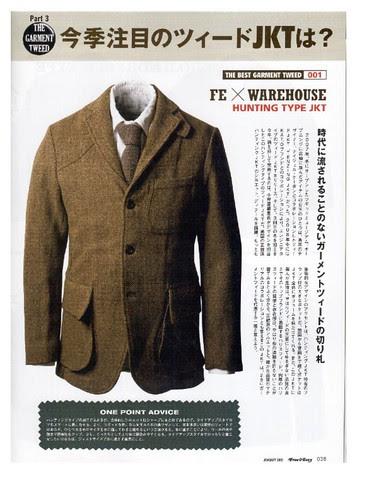 Free & Easy Jan 10 - FE Warehouse tweed