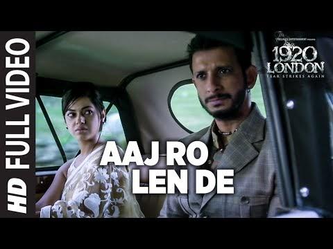 आज रो लेने दे वे जी भर के / Aaj Ro Len De Jee Bhar Ke