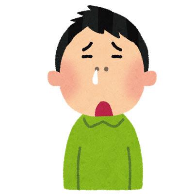 フリー素材 鼻水を垂らした男性のイラスト花粉症やアレルギー性鼻炎