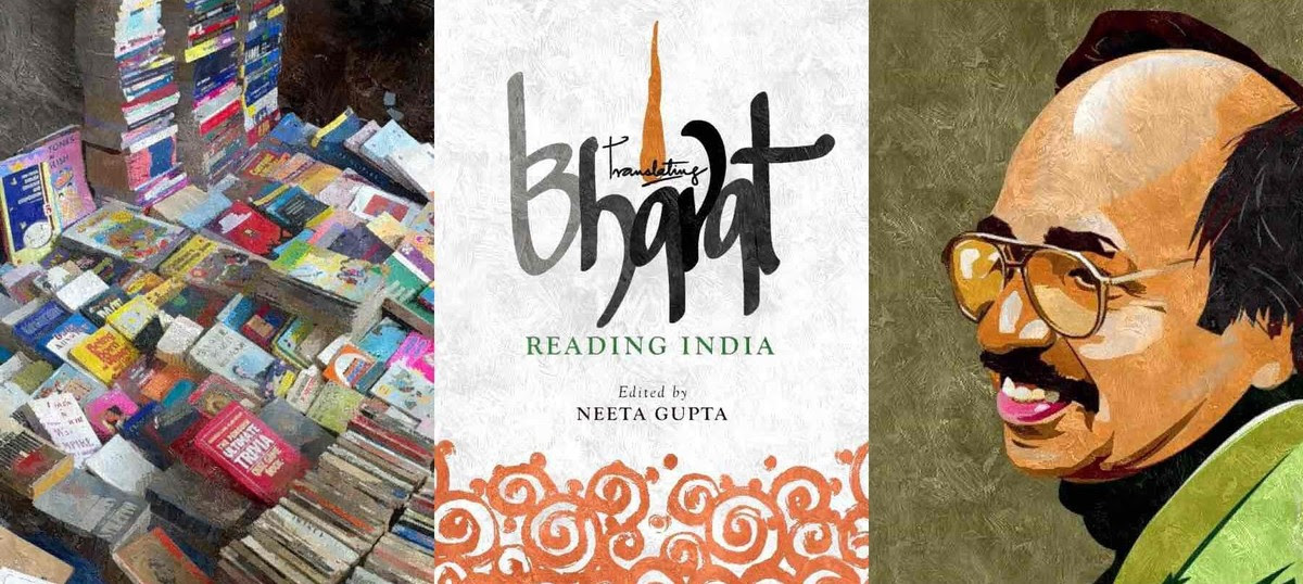 Do you understand me? Translation in India after the classics