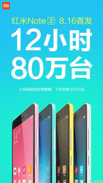 xiaomi-redmi-note-2-sales