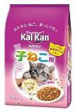 カルカンドライ 12か月までの子ねこ用 かつおと野菜味ミルク粒入り 1.6kg