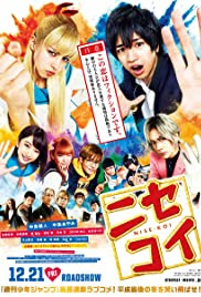 Nisekoi False Love Live Action