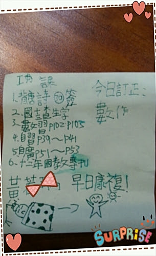 2012_12_20_09_20_57