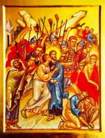 der Kuss des Judas