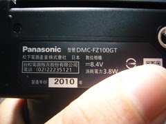 P1320017
