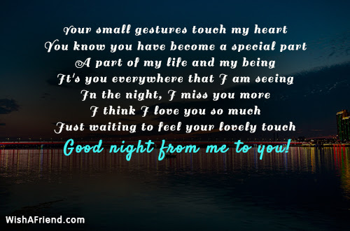 Your Small Gestures Touch My Heart Cute Good Night Message