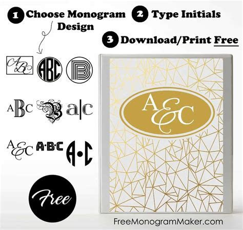 Free Monogram Binder Cover   Customize Online   Instant