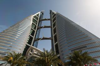 World Trade Center, Bahrain Style