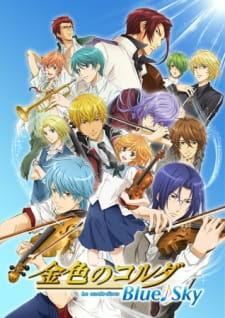 http://cdn.myanimelist.net/images/anime/2/59779.jpg