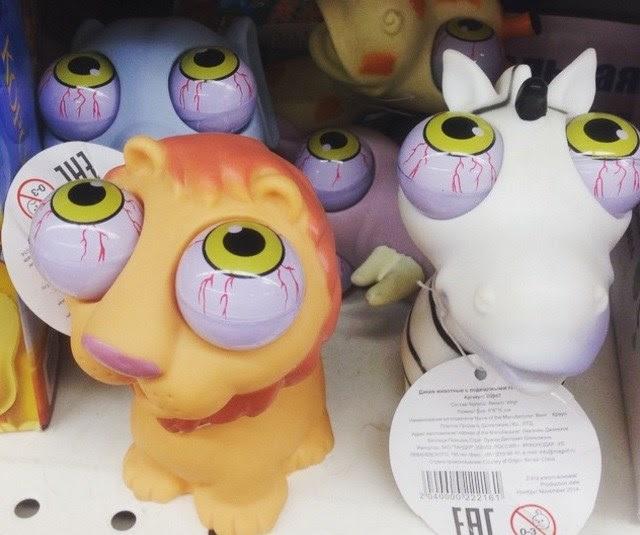 juguetes ridiculos para niños (14)