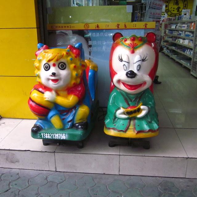 Scary looking kiddie rides, Chengdu