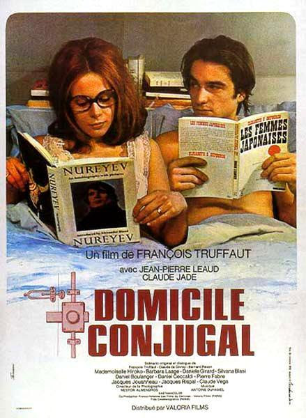 Domicilio conyugal (1970)