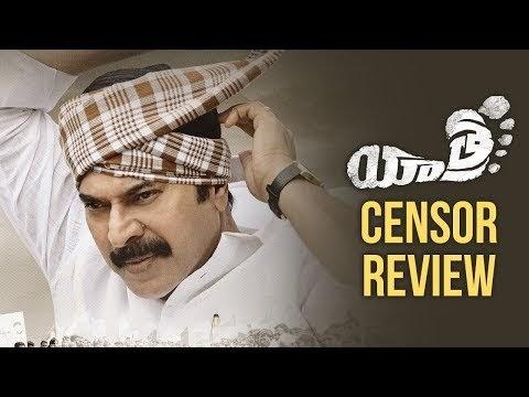 Yatra Movie 2019 CENSOR REVIEW | Mammotty | YSR Biopic | Mahi V Raghav | Jagapathi Babu