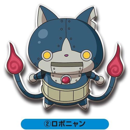 妖怪ウォッチ Bigぷくぷくシール2 ロボニャンホビーの総合通販サイト