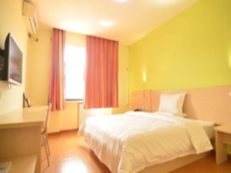 7 Days Inn Luoyang Train Station Branch Discount