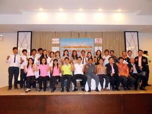 CSR Campus # 10