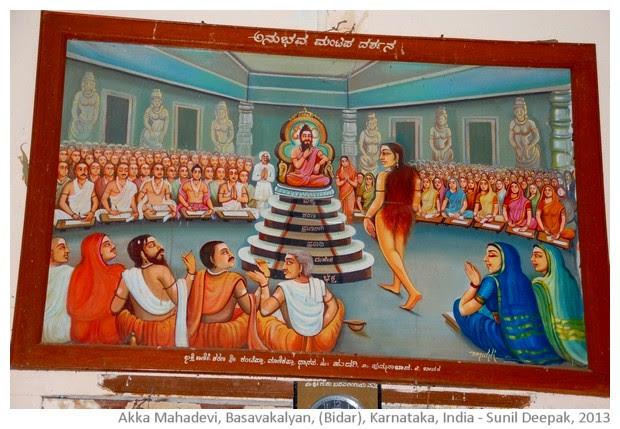 Akka Mahadevi, north Karnataka - images by Sunil Deepak, 2013