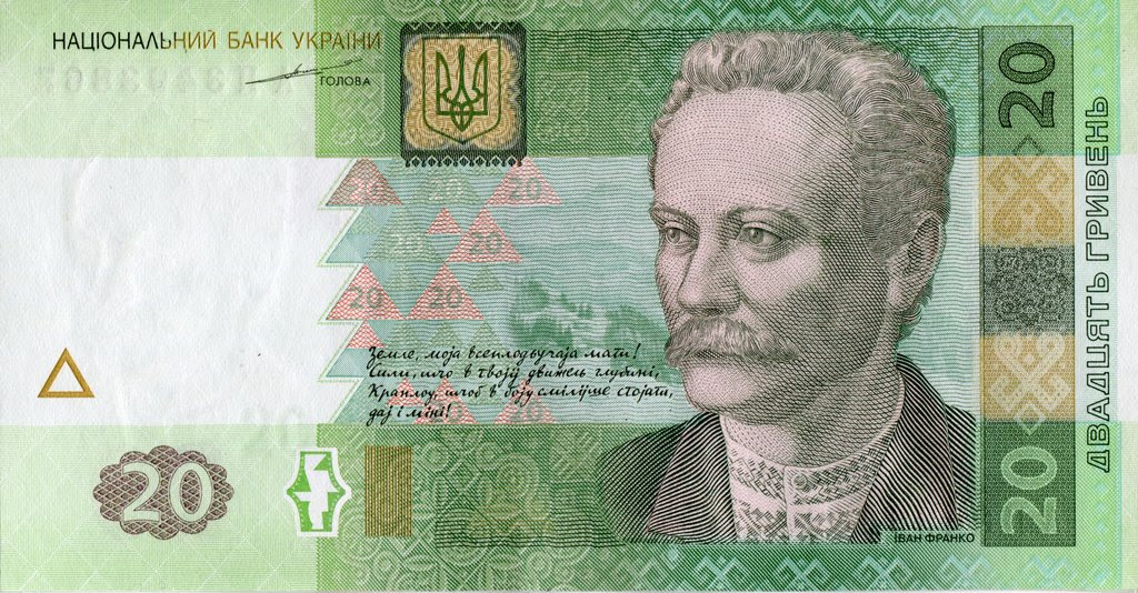 http://colnect.com/banknotes/banknote/12588-20_Hryven-2003-2015_Issue-Ukraine