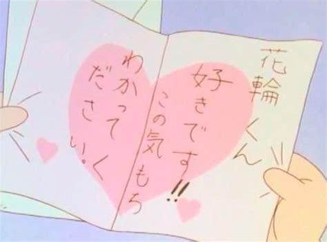 cute kawaii anime heart pink aesthetic letter