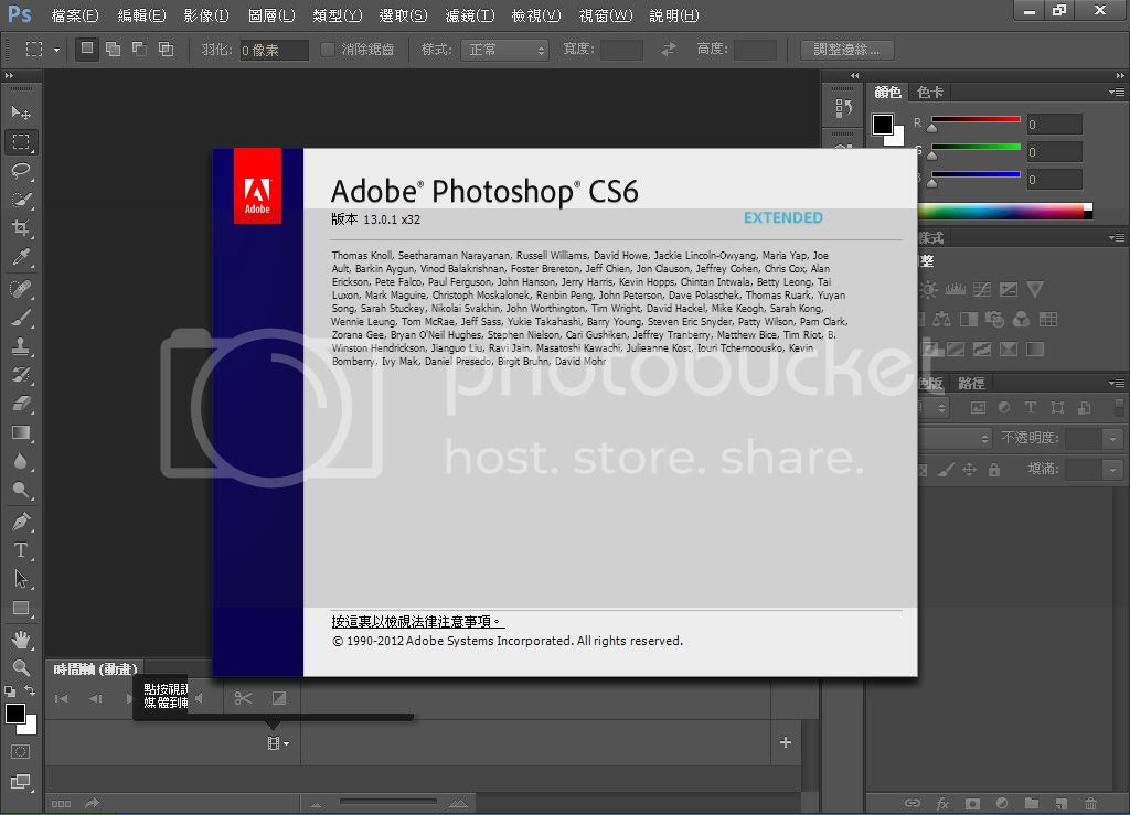 adobe photoshop cs6 portable  blogspot
