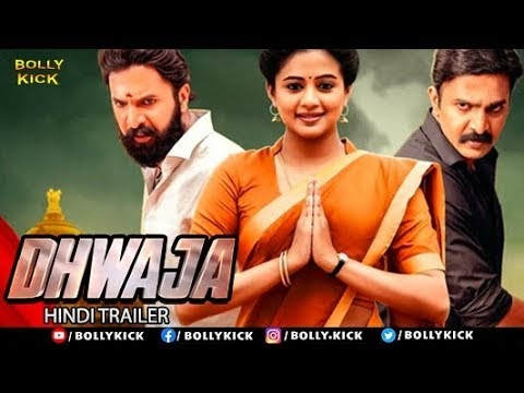 Dhwaja Hindi Movie Trailer