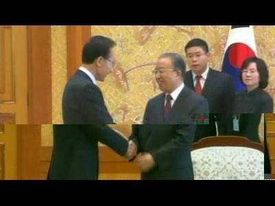 U.S-S. Korea military drills start