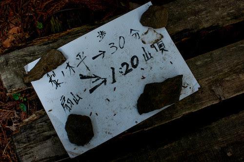 20110421-DSC_2359BRDatMizuba
