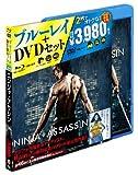 ニンジャ・アサシン Blu-ray & DVDセット(初回限定生産)