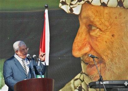 http://www.ynetnews.com/PicServer2/20122005/936865/XEM112-_wa.jpg