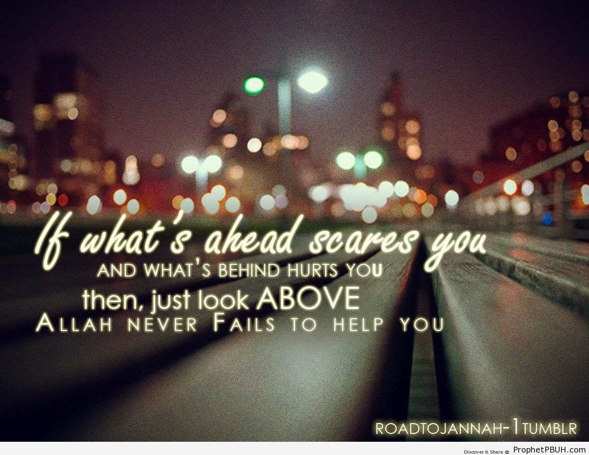 Allah Never Fails Islamic Quotes About Sadness And Depression