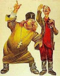 Христианство на Руси никогда не пользовалось большим успехом