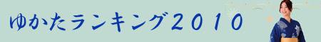 h22_721_yukata.jpg