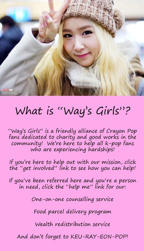 waysgirls11