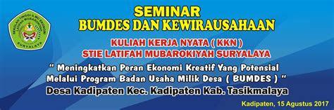 Banner Seminar Nasional