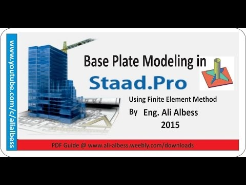 STAAD.Pro V8i SELECTseries 4 Patch Release