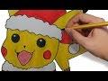 Imagenes De Navidad Para Dibujar Con Color