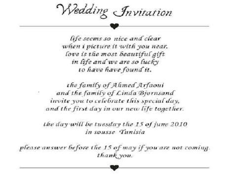 wedding invitation cards wordings for friends   Wedding in