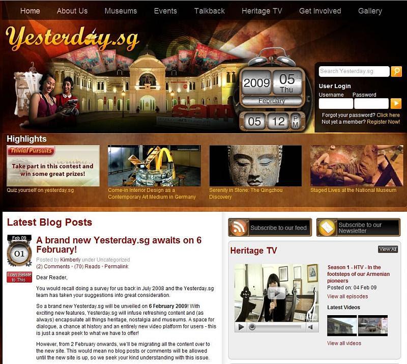 yesterday_homepage