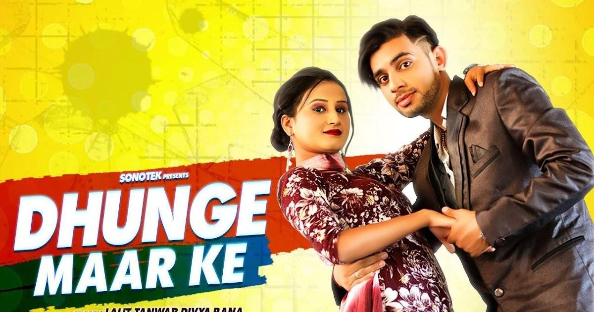 Latest Haryanvi Song Dhunge Maar Ke Sung By Mahi Panchal  Haryanvi Video Songs -7779