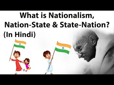 Nationalism In Hindi