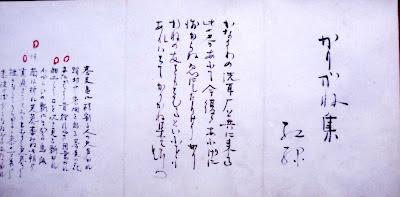 CLICK for original LINK ... aomori museum