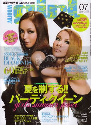 Namie Amuro & Double on Woofin' girl (July 2008)