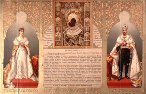 address-to-the-russian-people-on-the-occasion-of-the-nicholas-ii-coronation-14-May-1896