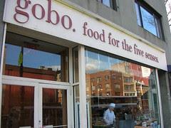 Gobo II